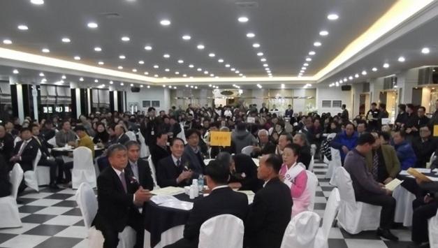 동두천 재동 충청 향우회 회장 이·취임식 열려
