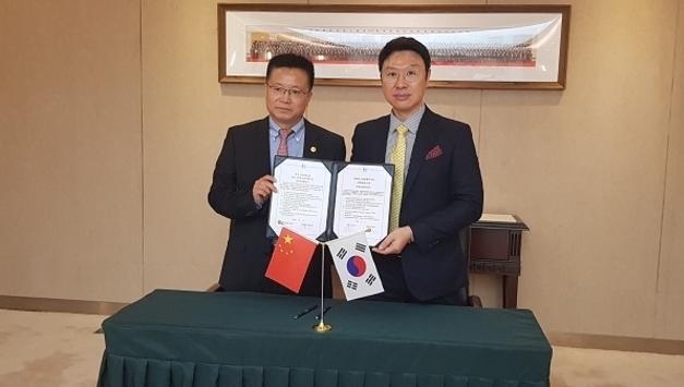 신한대, 중국 청두대학교와 업무협약 체결