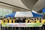 의정부청년회의소JCI, '코로나19 위기 극복 손소독제 나눔 행사' 펼쳐