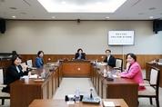 의정부시의회 5개 연구단체 가동, 실효성 있는 정책개발 및 입법활동 기대