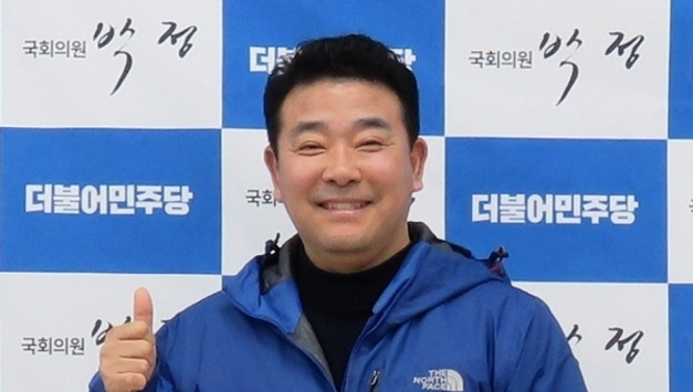 경기북부언론사협회, 박 정 더불어민주당 파주시을 국회의원 후보 인터뷰 실시