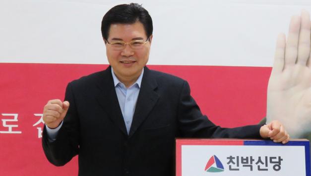경기북부언론사협회, 홍문종 친박신당 비례대표 국회의원 후보 인터뷰 실시