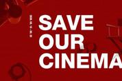 예스24, 코로나19로 어려움 겪는 독립예술영화관 지원 위한 'SAVE OUR CINEMA' 이벤트 진행