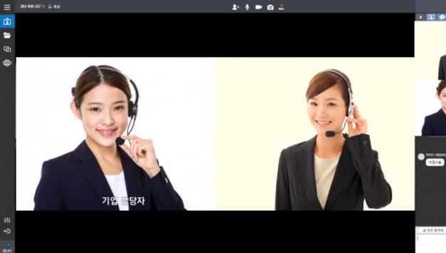 경희대, '2020 온라인 취업박람회' 개최