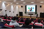 건국대학교 미래지식교육원 국제무역학 전공 2021년 1학기 신·편입생 모집