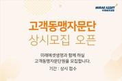 KB국민은행 Liiv M, 신규 요금제 3종 출시