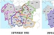"""행복도시 광역계획권 확대…""""국토균형발전 선도"""""""
