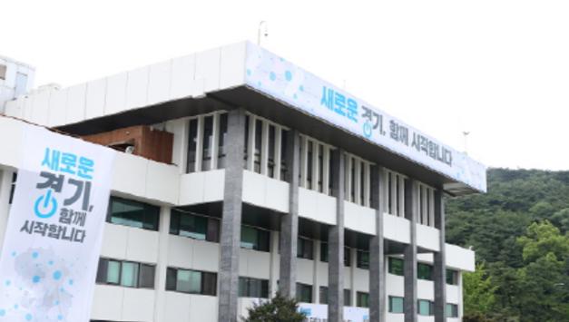 경기도, 7억원대 부적절 계약 경기관광공사 직원 8명 고발