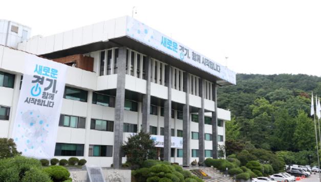 경기도, 누락된 생태계보전협력금 27억2천만원 징수조치 … 부과체계도 손보기로
