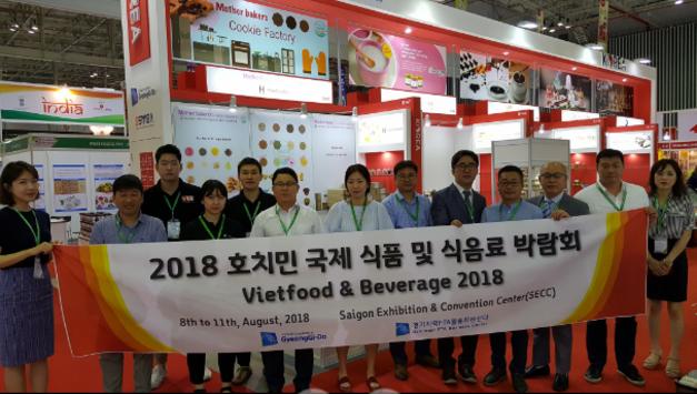 경기도, 도내 기업의 베트남 식품시장 진출 가능성 봤다