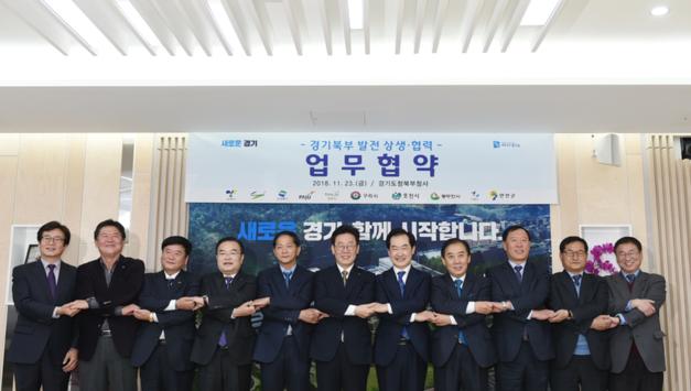 """이재명 """"경기북부는 평화시대 중심"""" 10개 시군과 '의기투합'"""