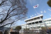 경기도, 사회적경제기업에 부동산 상가매입비 80억원 융자지원