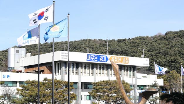 경기도, 도민과 소통하며 정책아이디어 30건 발굴
