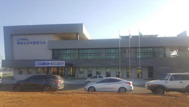 경기도, 수산업경영인 신청자 모집 … 최대 3억원 융자지원