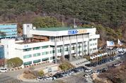 경기도 '글로벌 히트사업' 모집부터 히트다 히트‥경쟁률 4.4대 1 기록