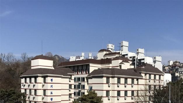 경기도장학관의 새 이름은 '경기푸른미래관' 대학생 주거안정 기관으로 변모