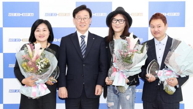 가수 김종서, 배우 김민교 '경기도 홍보대사' 위촉