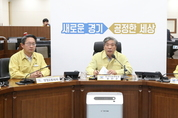 송한준 의장, ASF 경기도청 방역 상황실 근무자 격려
