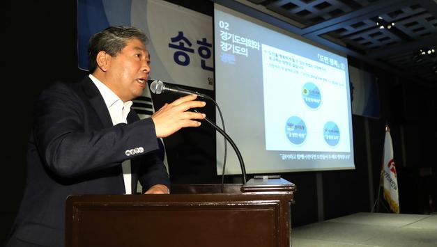 """송한준 의장, """"지방의회와 언론이'공존'하며 상생해야"""""""