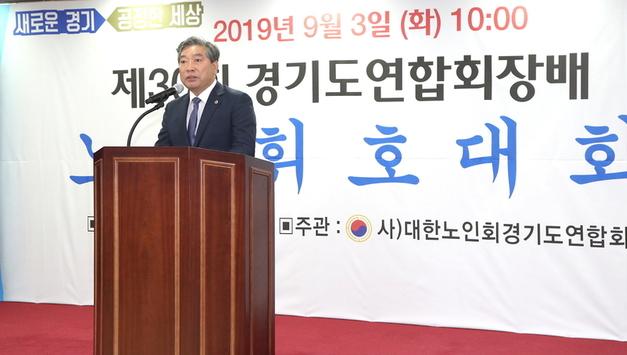 """송한준 의장, """"도민의 마음으로 어르신 모시는 정책 우선할 것"""""""