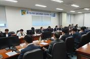 경기도의회 일본경제침략 비상대책단 도내 반도체 기업 방문